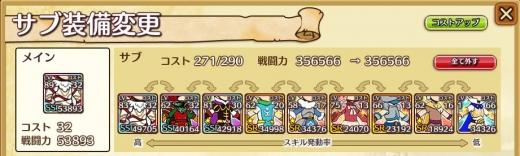 千年勇者3