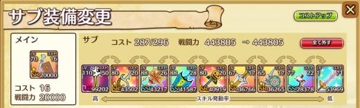 千年勇者2