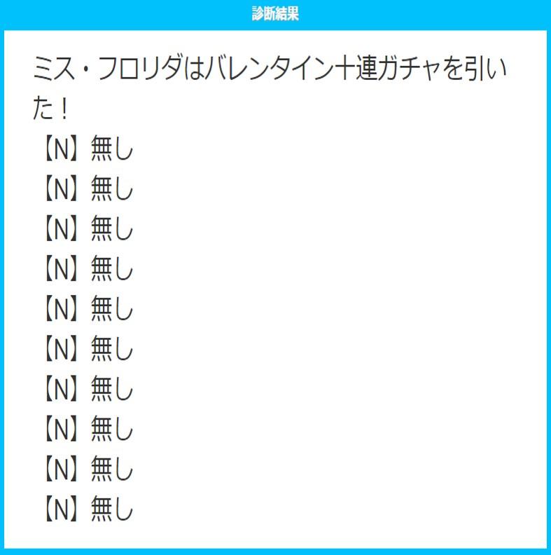 20160202184802ce9.jpg