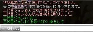 Maple160131_153008_201604011753268e6.jpg