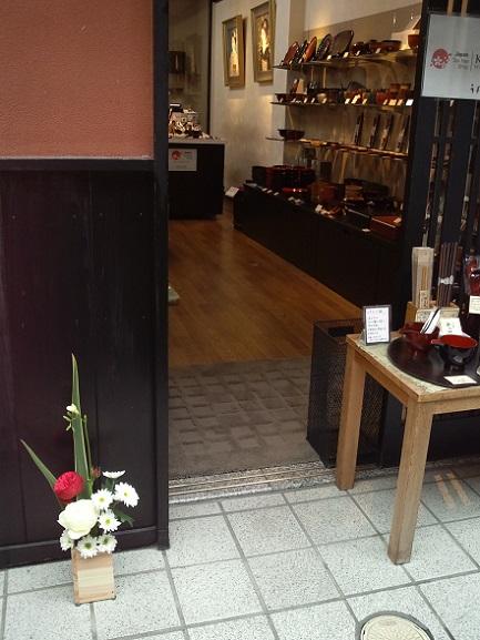 先斗町店入口と花