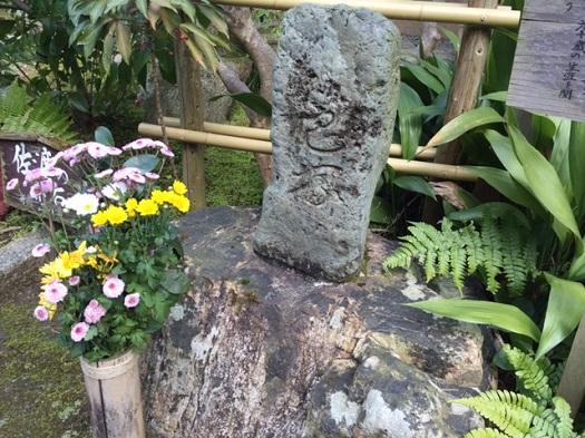 巴御前の墓