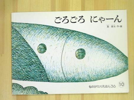20160222-3