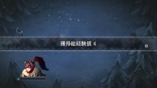 いけにえと雪のセツナ 03