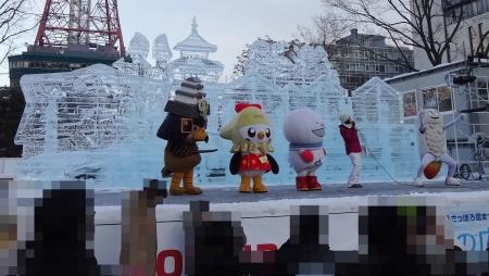 大氷像 つながる~いよいよ開業!北海道新幹線~