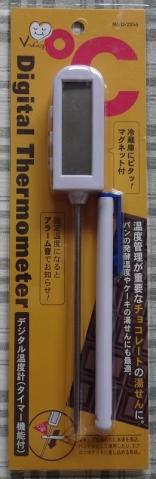 パール金属 V-day デジタル温度計 (タイマー機能付) D-2255 1127円