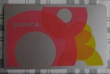 カード 表