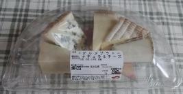 グルメプラトー ナチュラルチーズ 2160円