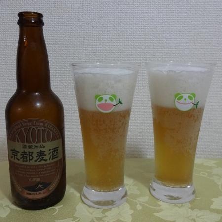 京都麦酒 山田錦 330ml 410円