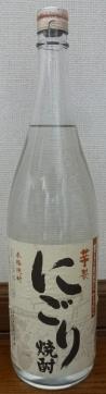 黒こうじ甕壺仕込みさつまおごじょ「芋製 にごり焼酎」 1.8L 1580円