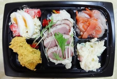 冷彩サラダオードブル 645円