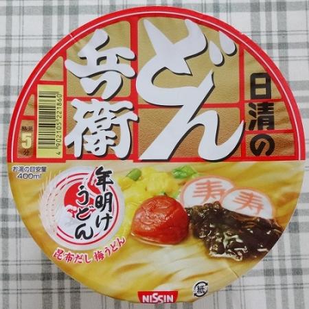 日清のどん兵衛 年明けうどん 127円