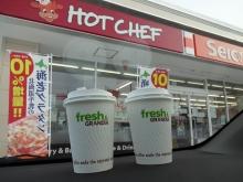 セイコーマートでホットコーヒー購入(*^_^*)