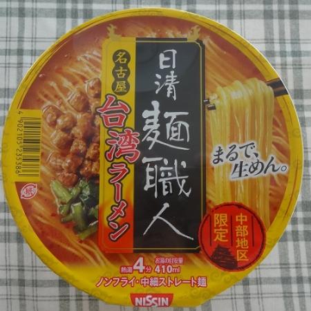 麺職人 台湾ラーメン 158円