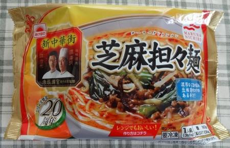 芝麻担々麺 (チーマータンタンメン) 100円