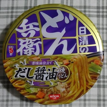 どん兵衛焼うどん だし醤油香味油仕立て 127円