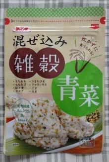 混ぜ込み雑穀 青菜 30g