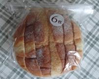 パン・ド・ナント 194 円
