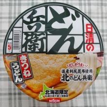 北のどん兵衛 きつねうどん [北海道]  135 円