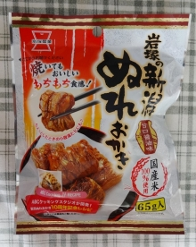 新潟ぬれおかき 65g 62円