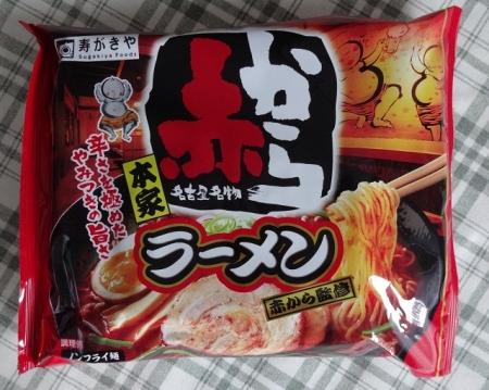 赤からラーメン 149 円
