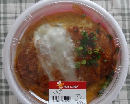 カツ丼 490円