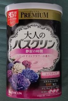 大人のバスクリン 静寂の時間 ミッドナイトフラワーの香り  385 円