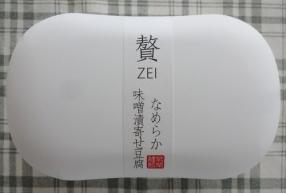 贅ZEI なめらか味噌漬寄せ豆腐 120 g