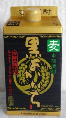 本格焼酎黒よかいち 「麦」 25度  (900ml) 820 円