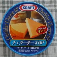 クラフト チェダーチーズ6P  178円