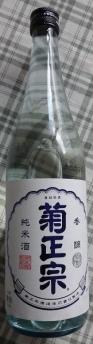 菊正宗 純米酒・香醸 720ml 885円