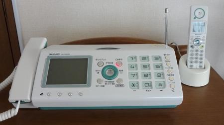 シャープのファクシミリ電話機です。