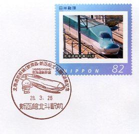 0158新幹線