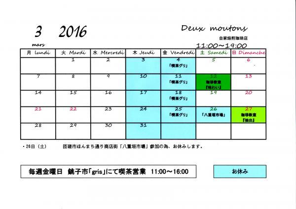 img002_convert_20160228104559.jpg