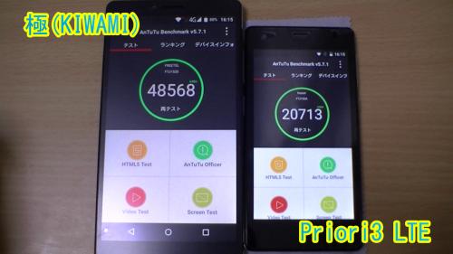utamarud-2015-12-16-20h59m53s180-02.png
