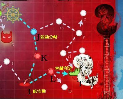 2.17 E-3殲滅作戦MAP