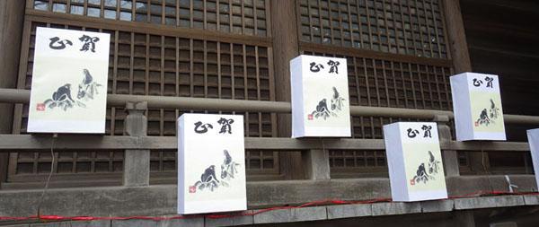 谷中の諏訪神社_edited-1