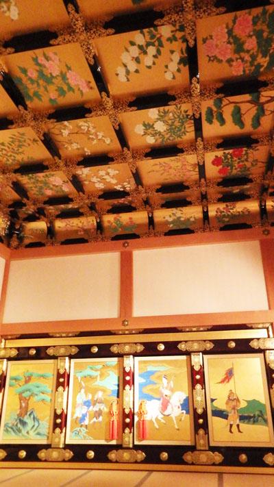 大御台所の広間と天井部