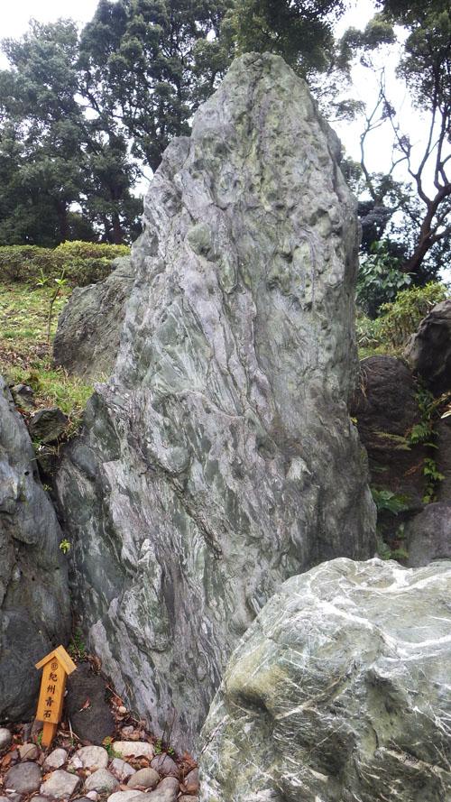 紀州青石 富士山麓の滝