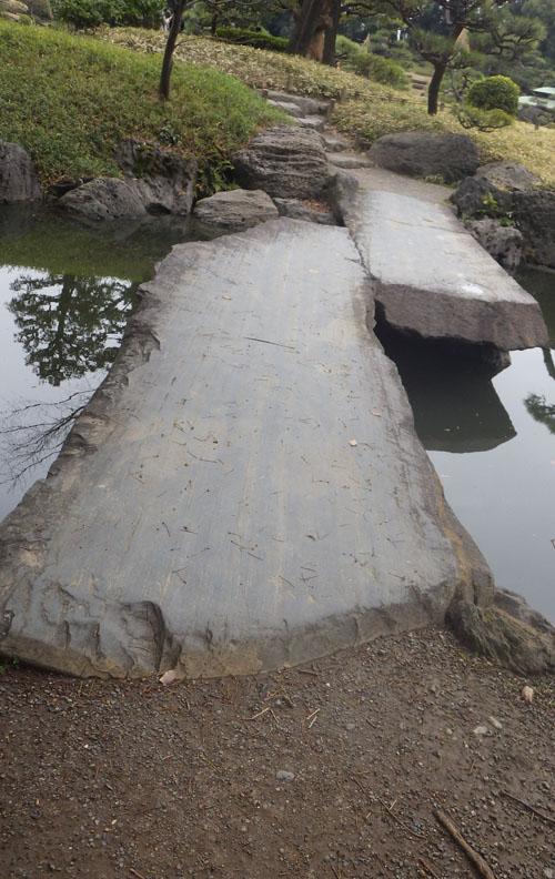 仙台石 石橋