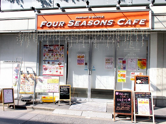 お店@FOURSEASONS CAFE 2016年03月
