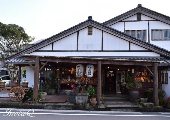 大分湯布院醤油屋本店01