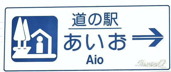 aiokanban1.jpg