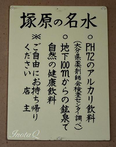 tukasato04.jpg