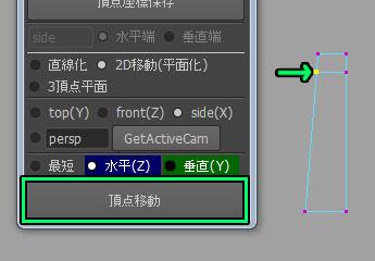 AriStraightVertex26.jpg