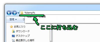 error03.jpg