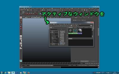 windowSide01.jpg