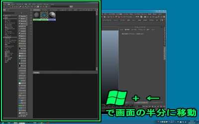 windowSide02.jpg