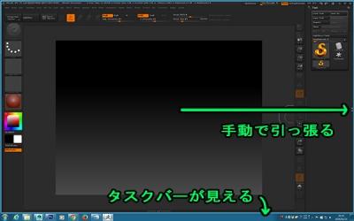 windowSide04.jpg