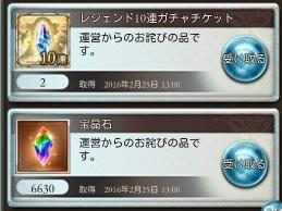 160225お詫び